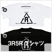 3R5R Tシャツ