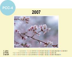 ポストカードサイズカレンダー