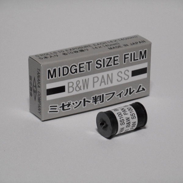 midget-film-5packs-bw