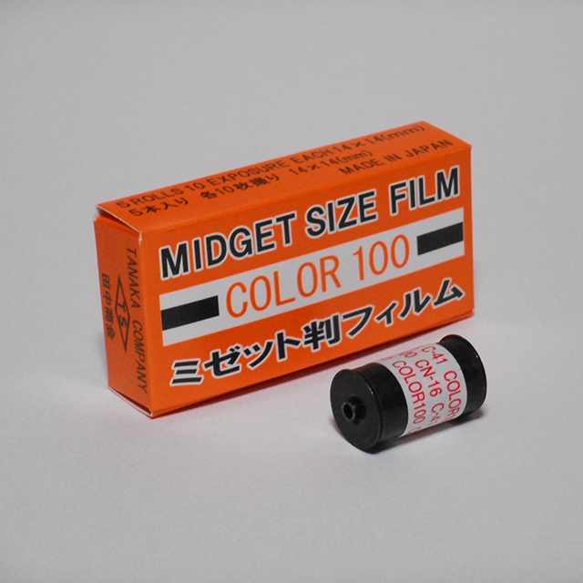 midget-film-5packs-color